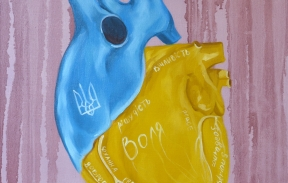 what is inside of the ukrainian heart? oil on canvas 35*45(Sold)