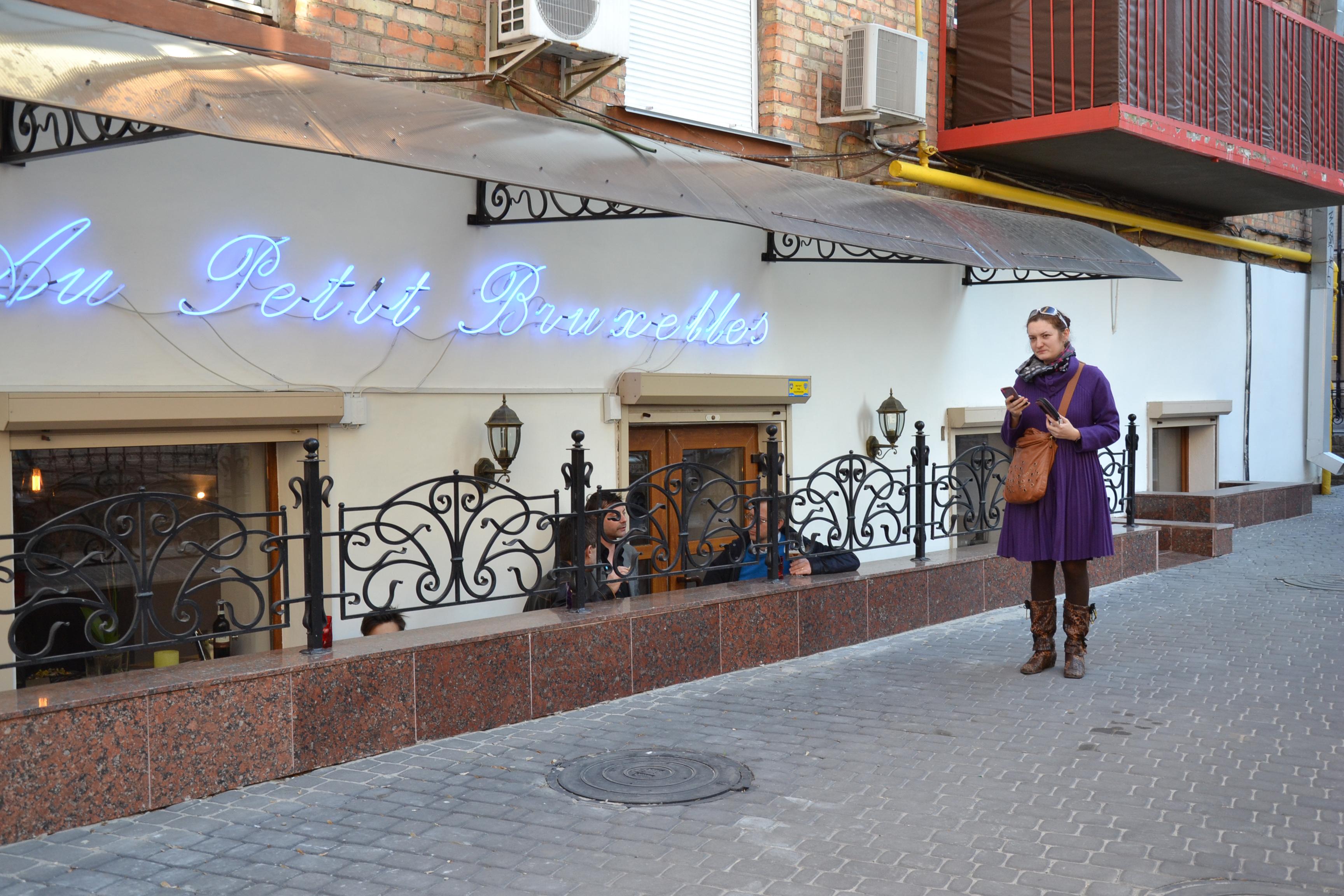 Выставка в киевском кафе